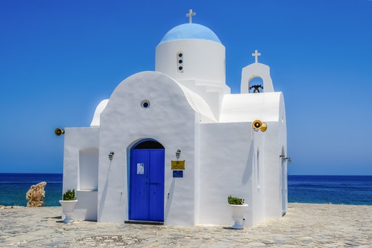Cyprus Golden Visa Residency by Investment Program